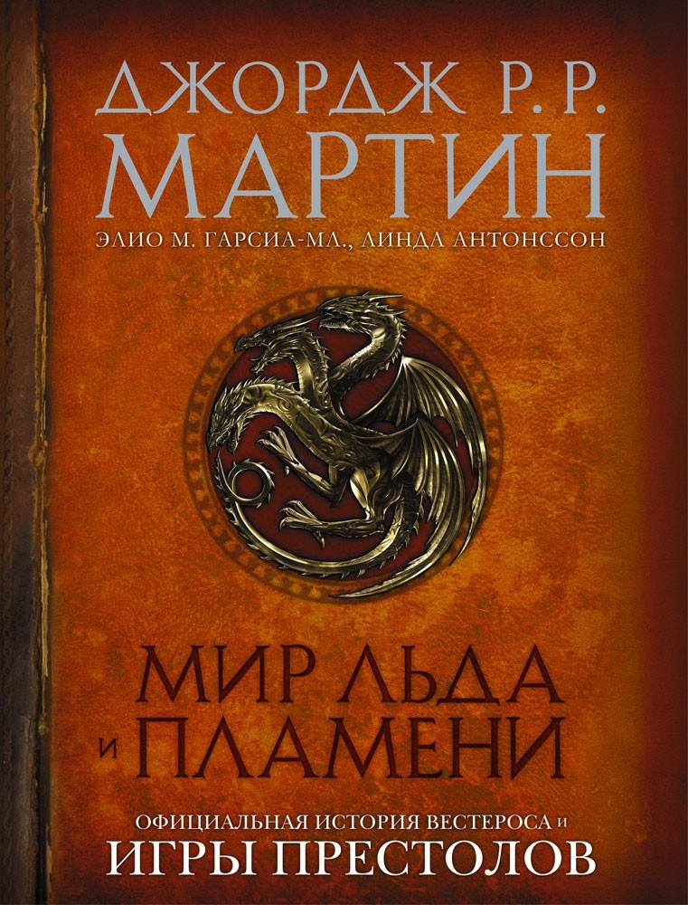 Страшные истории про дьявола читать