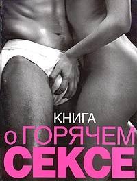 Бондаж связывание в ... - hand-cuffs.ru