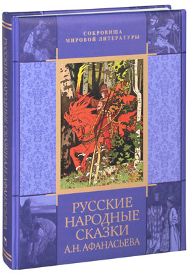 Мультфильм Тор Легенда викингов (2011) описание.